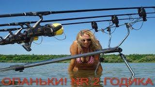 Русская Рыбалка 4 Команде NR 2 года, турниры с призами прем 1 неделя