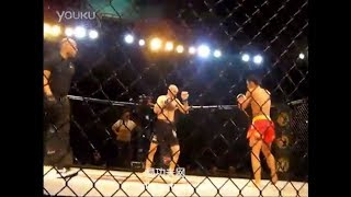 Baixar The Dangers Of Combat Sports That Many Don't See