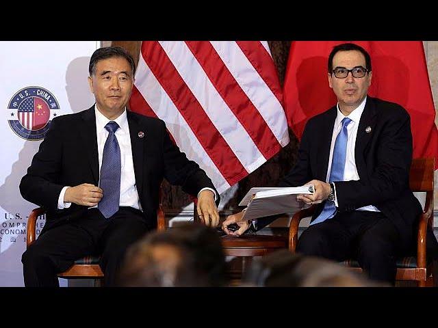Китайские бизнесмены в Вашингтоне - economy