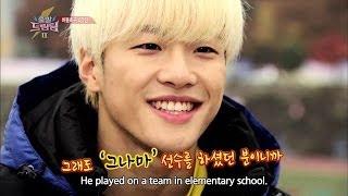 Let's Go! Dream Team II | 출발드림팀 II :  Bubble Soccer - Part 1 (2014.01.05)