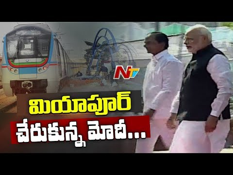 PM Narendra Modi Arrives Miyapur in Helicopter || #HMR Inauguration || NTV Exclusive