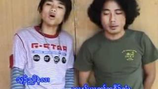Karen song-  ta hser gay by chally