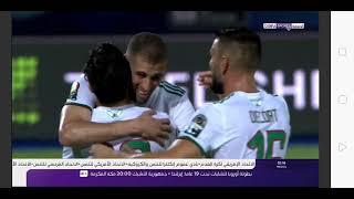 تقرير رائع من  Bein sport  عن مشوار المنتخب الجزائري
