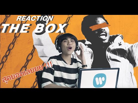 REACTION ︱THE BOX - RODDY RICCH