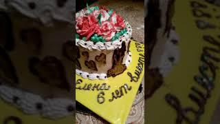 Торт годовщину свадьбы