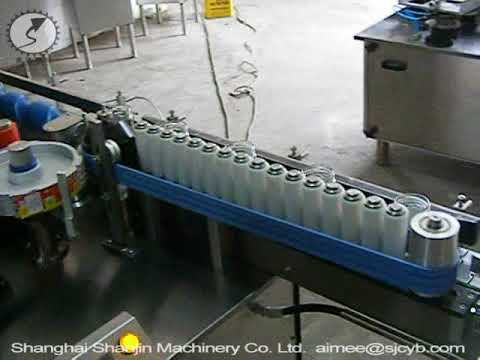 automatic high speed paste labeling machine - YouTube