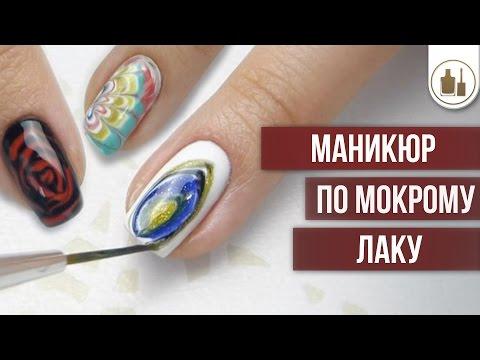 """Красивые идеи для ваших ногтей   маникюр Центр """"Нега"""" Уфа"""