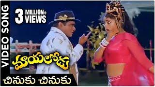 Mayalodu Movie    Chinuku Chinuku Andelatho Video Song   Rajendra Prasad, Soundarya