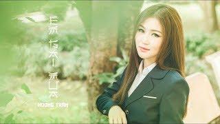 Hương Tràm - Em Gái Mưa (Official MV)