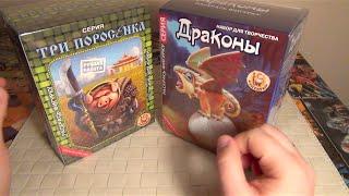 Набор для творчества - Дракон и Боевой Свин - Игрографика