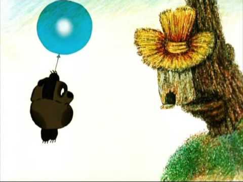 Винни Пух, Пятачок и воздушный шарик - YouTube