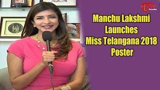 Manchu Lakshmi Prasanna Launches Miss Telangana 2018 Poster