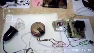видео Как производиться контактная сварка, основа и технология