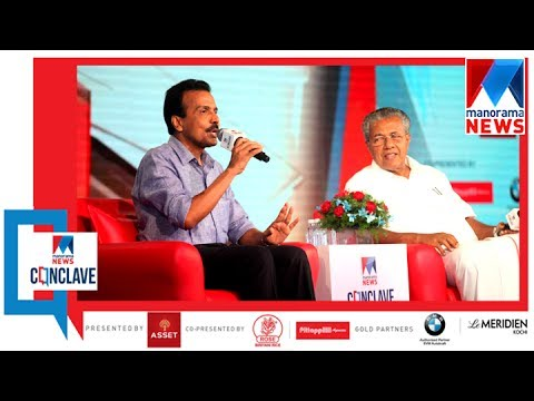 Interview Pinarayi Vijayan Manorama News Conclave 2017 | Manorama News