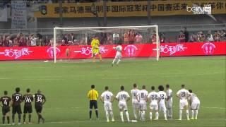 Real Madrid Vs A.C. Milan - ICC - Full Match - Penalty Shootout 30/07/2015 - HD