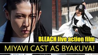 MIYAVI cast for BLEACH live action movie!! thumbnail