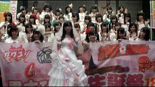 2014年8月23日、仮面女子・アーマーガールズのリーダー・黒木ひなこ(18...