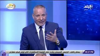 حوار حمو بيكا مع أحمد موسي «أنا مش مطرب وبعتذر لهاني شاكر .. وأقل أغنية ليه بتحقق 25 مليون»