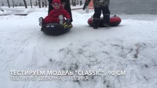 санки Small Rider Snow Cars