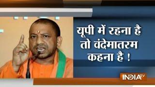 As Muslim members protest, Meerut mayor says singing Vande Mataram must