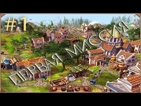 the Settlers Экономическая игра с выводом денег