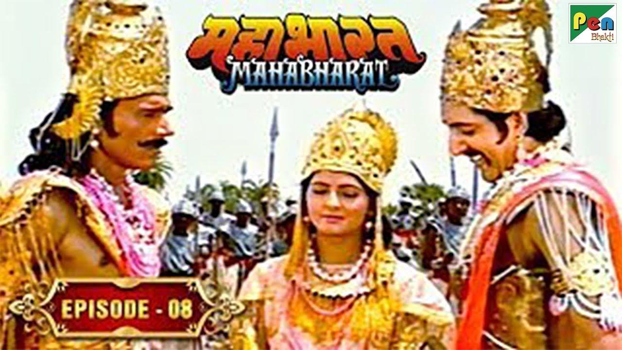 Download पाण्डु और माद्री का विवाह  MahabharatStories   B. R. Chopra   EP – 08