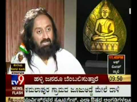 TV 9 Kannada Sri Sri Ravi Shankar Guruji FULL interview