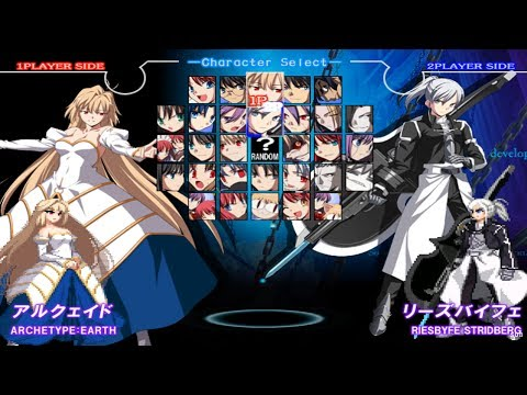 Image result for melty blood actress again character select