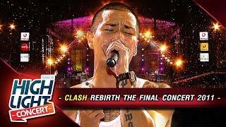 ไฟรัก , โรคประจำตัว , เพลงสุดท้าย - CLASH [ CLASH Rebirth The Final Concert ]