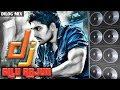 Allu Arjun Dialogues Mix Dj    Allu Arjun Dj    ab a dj kon hai