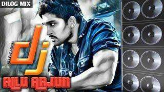 Allu Arjun Dialogues Mix Dj || Allu Arjun Dj || ab a dj kon hai