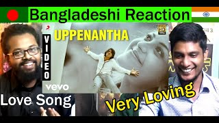 Bangladesh Bangladeshi REACTION Video Song Aarya-2 - Uppenantha Video | Allu Arjun | Devi Sri Prasad