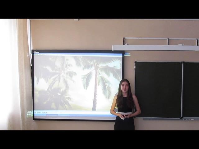 Изображение предпросмотра прочтения – ВикторияЛеонова читает отрывок изпроизведения «Три пальмы (В песчаных степях аравийской земли…)» М.Ю.Лермонтова