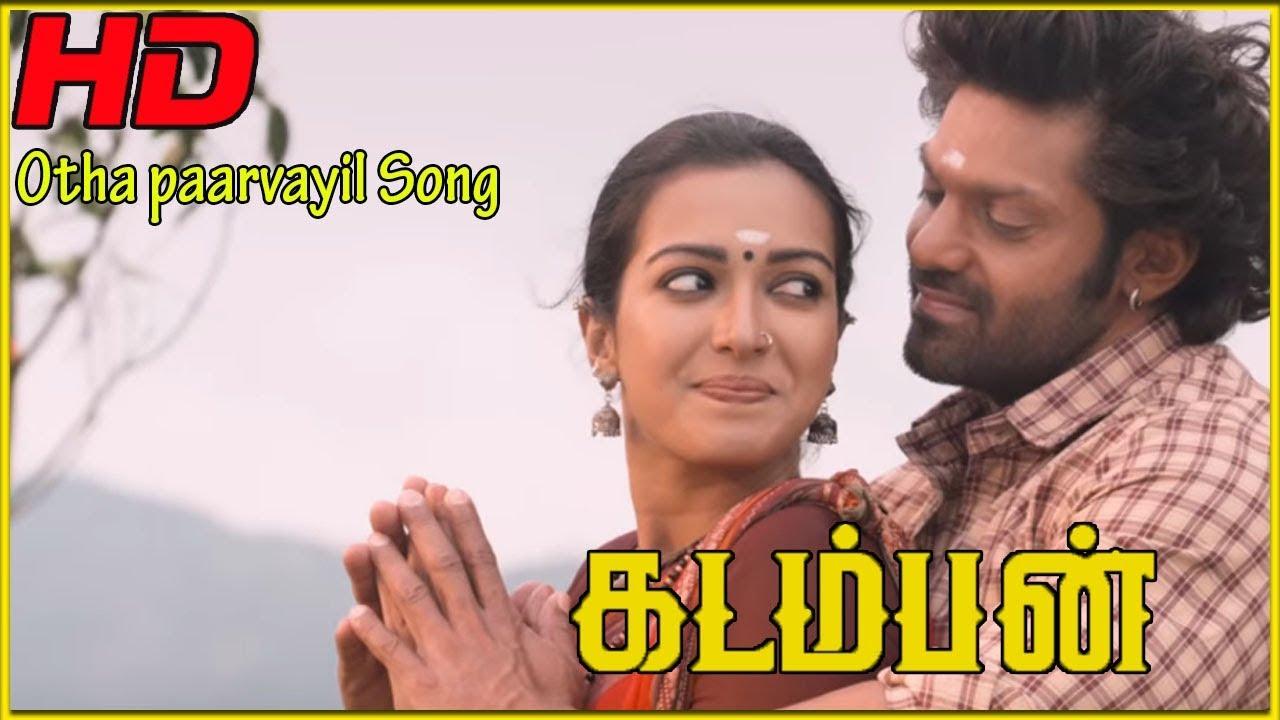 Download Otha Paarvayil Video Song | Kadamban Video Songs | Arya Songs | Catherine Tresa Songs | Yuvan Songs