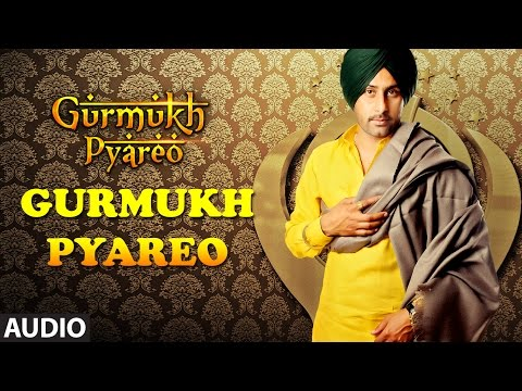 Geeta Zaildar: Gurmukh Pyareo (Audio) | New Song 2014