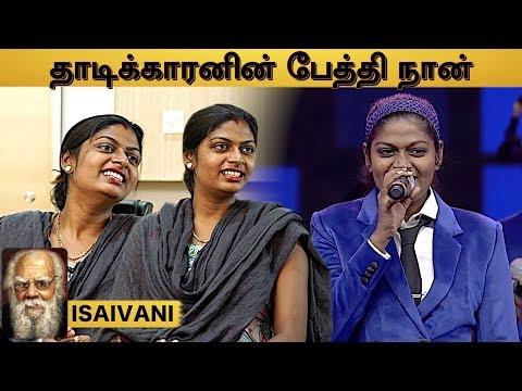 இசைவாணி-exclusive-interview-|-casteless-collective-முதல்-colors-tamil-வரை...-|-isaivani-|-episode-55