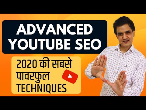 Advanced YouTube SEO & Powerful Techniques for Channel Growth (My Secrets of 2020)