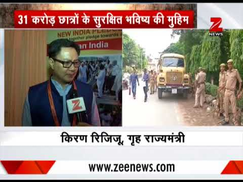 Union State Home Affairs Minister Kiren Rijiju talks about BHU issue