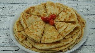 Ramazana Özel: Sivas Mutfagindan Kaymakli Katmer Tarifi (Katmer Brot)