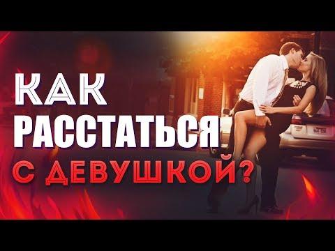 заикание знакомства девушки новосибирск