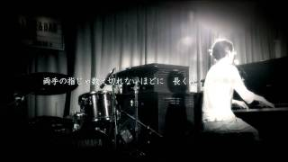 日食なつこ「ヒューマン 〜ピアノ弾き語りver.〜」  1st MV thumbnail