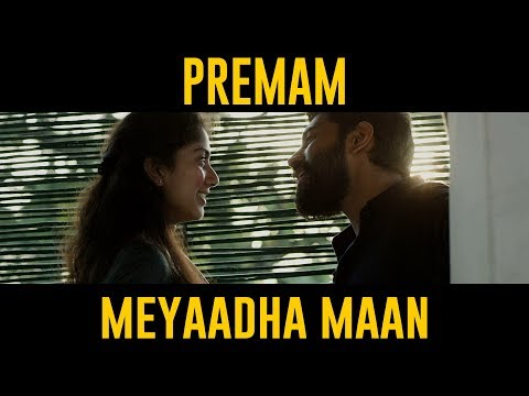 Meyaadha Maan  Premam Trailer Mashup