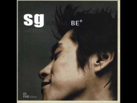 S.G. Wanna Be (+) S.G. Wanna Be 1st - 02. 죽을 만큼 사랑했어요