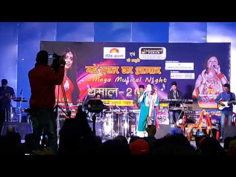 Poornima Shrestha live show at dhanbad New town Hall -part-1