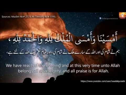 речь самые сильные секретные дуа пророка мухаммеда фактурной