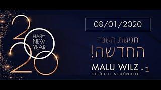 הדרכת איפור מקצועית Malu Wilz