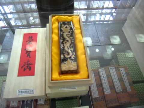 Beijing rongbaozhai art supply