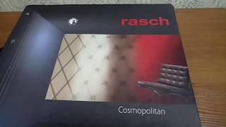 Обои под кожу Cosmopolitan от Rasch. Обзор коллекции.
