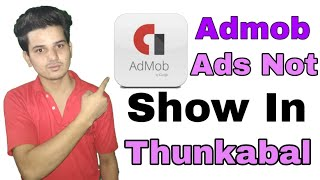 Admob ads note show in your app,put admob ads in thunkabal app,Android app me Admob ads kaise lagaye