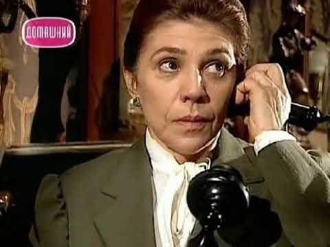Земля любви (52 серия) (1999) сериал
